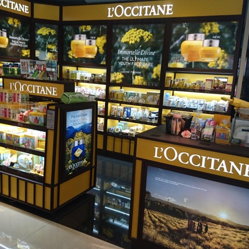 67230ce98dbe 画像 L'OCCITANE免税店でお買い物 おもろまち 那覇空港 の記事より