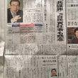 私にとって東京新聞の…