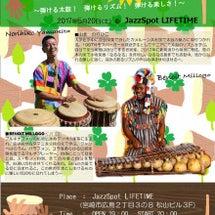 初夏の南日本爆奏ツア…