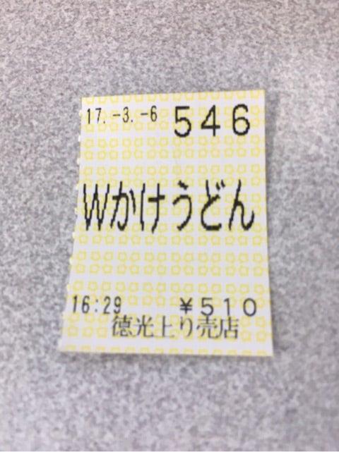 {B062F38F-CBE5-4A5D-BF3A-185722979960}