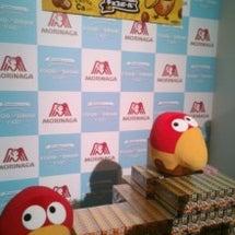 ♯【F&D】森永製菓…