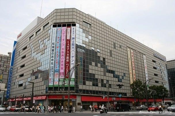 松坂屋上野店 2005.06.12