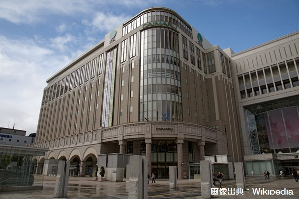 大丸山科店 2008.08.07