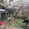 ・宇津峰山開きにリニューアルしたキャンプ場☆の画像