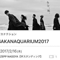 画像 子連れでサカナクションのライブ@Zepp Nagoyaに行ってきました 〜前編〜。 の記事より 1つ目