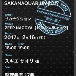 画像 子連れでサカナクションのライブ@Zepp Nagoyaに行ってきました 〜前編〜。 の記事より 2つ目