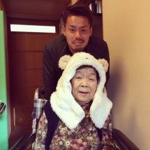 大好きなばあちゃんへ