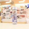 薬用万能化粧水が新発売!の画像