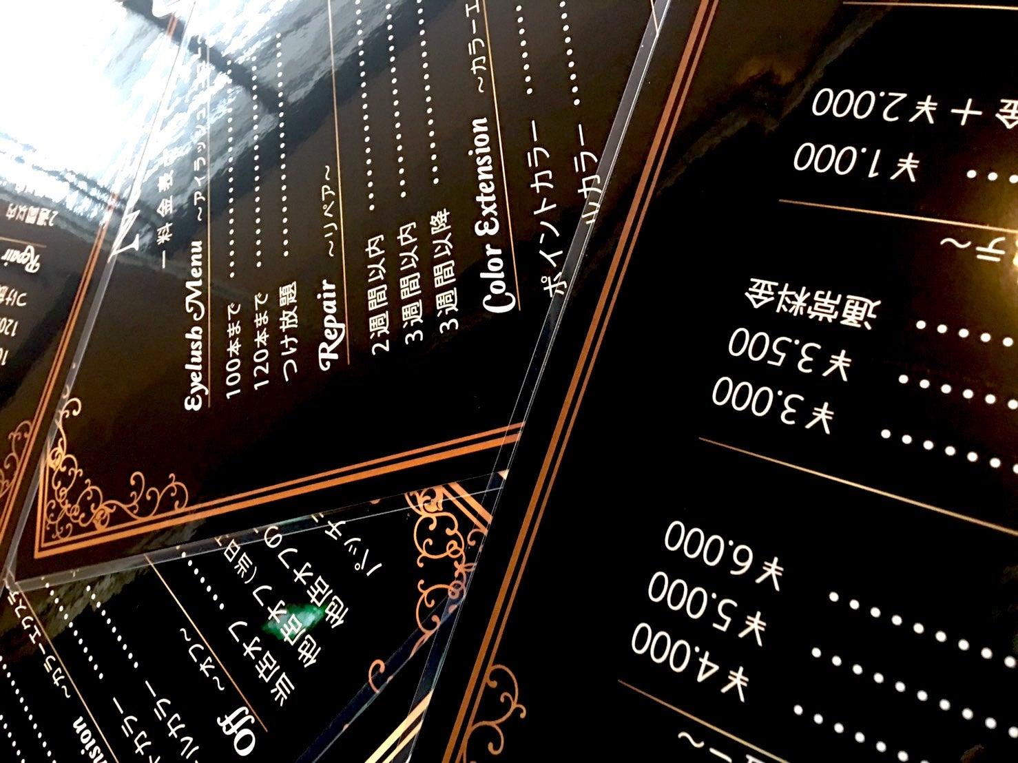 美容料金表作成,メニュー表印刷,高級感印刷,可愛い印刷,女性デザイン