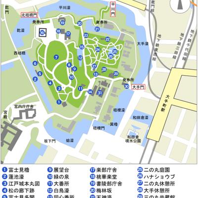 パワスポの125回 東京の龍脈で不思議写真(皇居 東御苑)の記事に添付されている画像