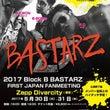 BlockB BAS…