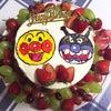 五男、2歳のお誕生日!お誕生日ケーキはアンパンマンとバイキンマン^ ^の画像