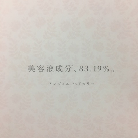 {8F0C51EF-783B-49ED-BD21-D84F7179C40A}