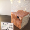 Boulangerie FERME【パンドミ(角)】@滋賀 瓦ヶ浜 29.5.2の画像