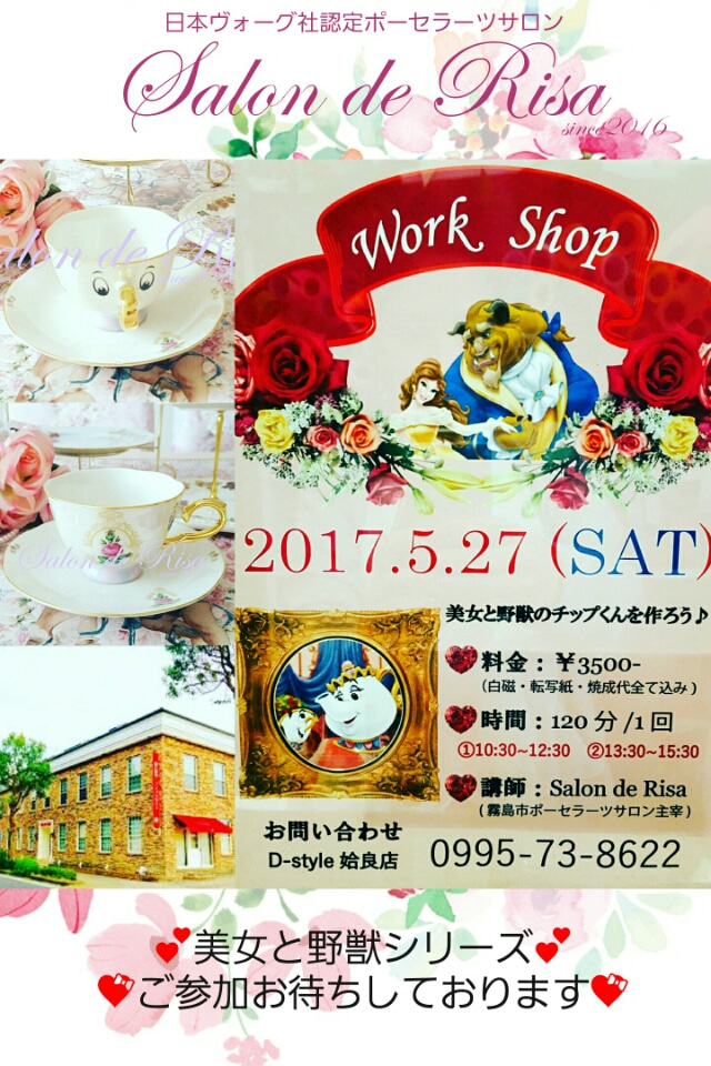 IMG_20170509_100746142.jpg