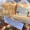 Bakery 暦 COYOMI【食パン】@滋賀 信楽 29.5.3の画像