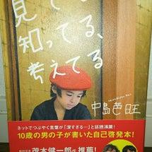 5/13㈯ 岩切弥生…