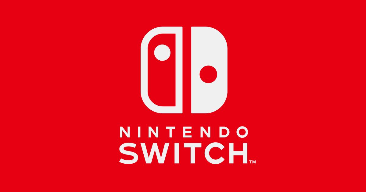 ダウンロード デメリット switch 版