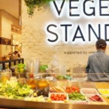 有機野菜のサラダとフ…