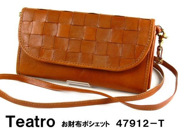 7eae0631190e Teatroのお財布ポシェットは、一枚ずつ手で染めては天日で乾かすなどの工程を何度も繰り返して仕上げたカウレザーをメッシュ状にして手編みしています。