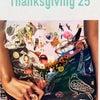 Mr.children Thanksgiving25♡幸せー♡♡♡の画像