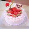 母の日♡ケーキの画像