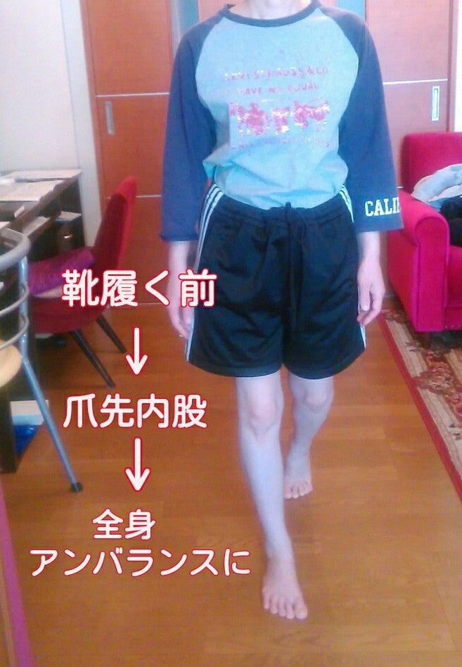 PhotoGrid_1494480718077~2.jpg