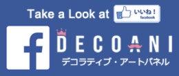 DECOANI_FB