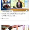 【海外の英文記事】西洋の国以外のメディア~アフリカ、アジア、南太平洋、カリブ海までの画像