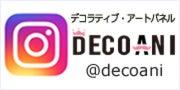DECOANI_insta