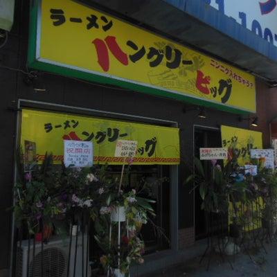 【閉店】ハングリーピッグ 曙町店@阪東橋の記事に添付されている画像