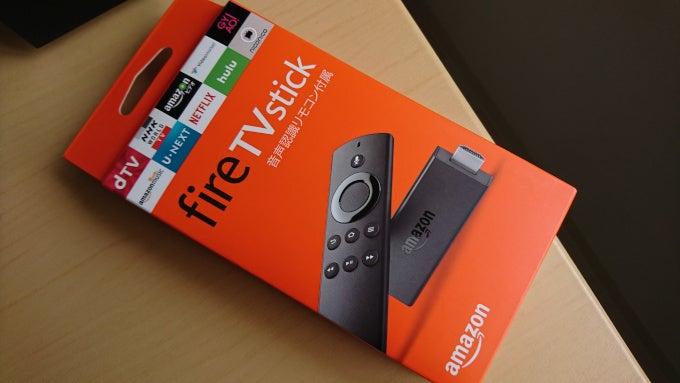 Amazon Fire TV Stick(2017 Newモデル)の音声検索が思いのほか便利な件