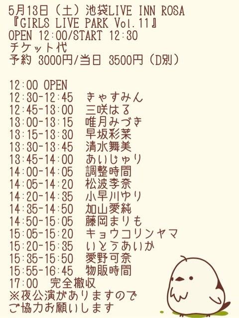 {F5C22C1D-CF1F-43A3-BA80-9251B4E30FC8}