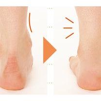 サリーちゃんみたいな足を正す方法の記事に添付されている画像