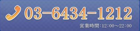 https://stat.ameba.jp/user_images/20170512/16/will0364341212/9e/a4/j/o0479010813935640086.jpg