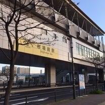 【観劇】IHIステージアラウンド東京で観劇 ~劇場の感想(&豊洲市場)の記事に添付されている画像