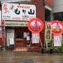 七隈店5周年記念