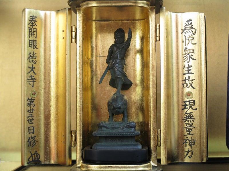 【摩利支天】花の慶次に登場する勝利の女神様 4