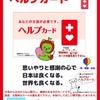 長野県 キャラクター『アルクマ』本日長野県より認定!の画像
