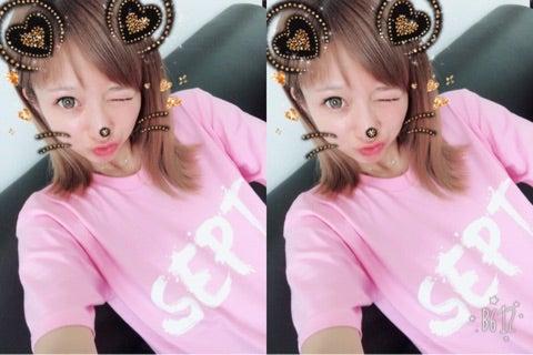 おはよう(╹ ╹)♡|辻希美オフィシャルブログ「のんピース」Powered by Ameba