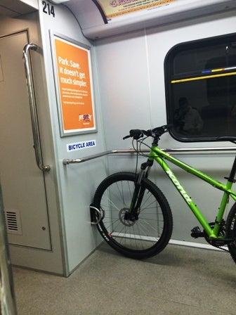 bicycle train