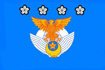 新宿連合【田母神俊雄】第29代航空幕僚長 - 防大15期 航空総隊司令官