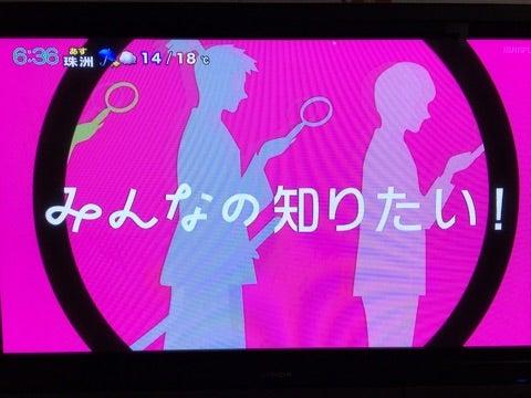 ニュース 石川 テレビ