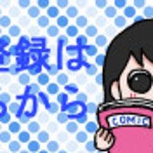 【お知らせ】店舗GO…