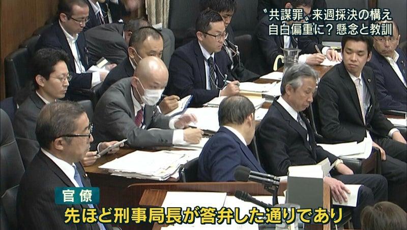 出たあ❗金田法務大臣の官僚コピ...