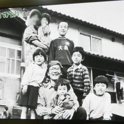 「われら百姓家族」遺言☆ 実録自給自足生活・・・18年☆人生の最後に会いたい人はの記事に添付されている画像