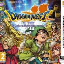 3DS版『ドラゴンク…