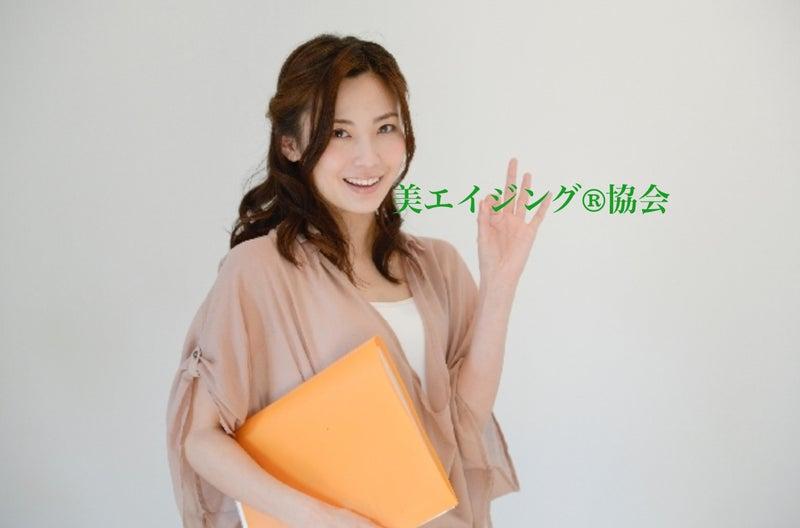 美エイジング協会・心理カウンセラー桜井まどか