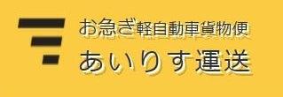 軽アイコン
