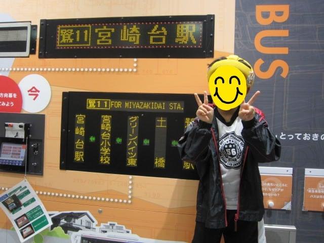 o0640048013936948121 - ★5月13日(土)★toiro東戸塚